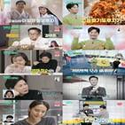 김재원,스토,박정아,고들빼기,두루치기,박정수,이준이,모습,방송