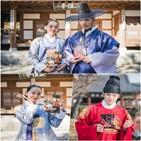 철인왕후,철종,김소용,신혜선,김정현,종영