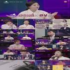 규현,장윤정,윤종신,박성준,웬디,4MC,역술가,박대희,신현갑,레코드샵