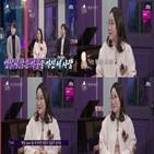 박대희,역술가,015B,웃음
