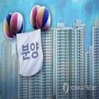 분양,서울,기간,거주,물량,전국,연휴