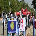 의료진,불복종,미얀마,군부,쿠데타,의사