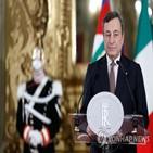 내각,이탈리아,총재,총리,정당,지지,구성