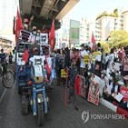 시위,쿠데타,체포,미얀마,불복종,참여,이날