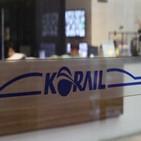 열차,승차권,한국철도,조치
