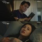 신유신,김동미,김밥