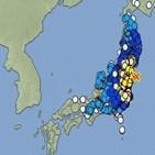 지진,일본,후쿠시마,도쿄
