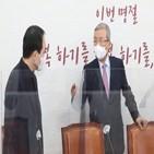 민주당,민의힘,선거,승리,서울,한국,일본,소속