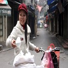 소금,사람,베트남