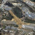 피해,후쿠시마,발생,중단,이번,동일본대지진,일본