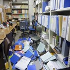 지진,지역,부상자,일본,규모