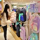 행사,할인,신학기,구매,세트,아동
