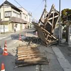 지진,총리,스가,발생,흔들림,일본,이번,상황,오전