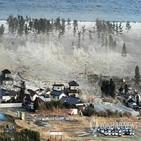지진,발생,총리,상황,흔들림,스가,쓰나미,대지진,미야기현,동일본대지진
