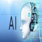 알고리즘,차별,대한,단계,적용,보고서,가능성