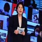 방송,김어준,조은희