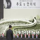 정부,러시아,송환,유해,유엔,피해자,실종