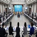 경기도의회,민주당,대표의원,광역의회교섭단체협의회,광역의회