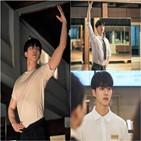 송강,나빌레라,현실,발레,발레리노,재능
