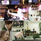 이혼,커플,사람,이하늘,박세혁,박유선,시즌
