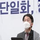 서울시,민주당,대한,예비후보,국민의,민의힘,비판,논평