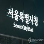용역,발주,서울시,도시재생,올해