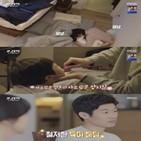 박지성,육아,축구,공개