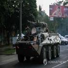 양곤,미얀마,쿠데타,병력,항의,시위,이날