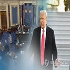 트럼프,공화당,대통령,의원,출마