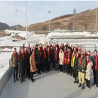 중국,베이징,동계올림픽,올림픽,개최,현장,외교사절,보이콧