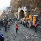 터널,발견,시신,인부,홍수,안쪽
