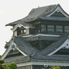 지진,구마모토,피해,일본,발생