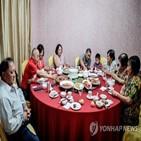 이혼,신청,중국,이혼숙려,여성
