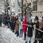 시위,모스크바,여성,나발