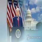 트럼프,공화당,신당,대통령,논의,미국,창당