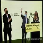 분리독립,카탈루냐,사회당,선거,확보,지방선거