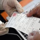 선거,후보,서울시,단일화,야권,민의힘,투표율,민주당,주요,상황