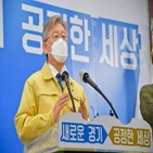 기본소득,이재명,지급,김세연,의원,50만,지사,4만