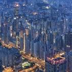 아파트,홍콩