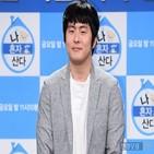기안84,웹툰,이제,부동산,이말년