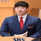 배성재,SBS