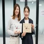 박지영,남지현,모녀,경로,이탈,엄마,대본,연습,수지