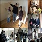 부부,구옥,카페,개그맨,홍현희,아내