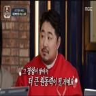 강재준,이은형,사진