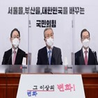 예비후보,안철수,김종인,금태섭,위원장