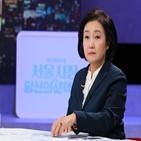 박영선,서울시,시민,교통방송,후보