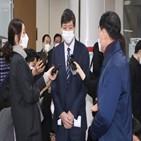 의원,재산,벌금,80만,김홍걸,혐의