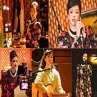 박진영,요요미,사랑노래,가수,감성,노래,트로트