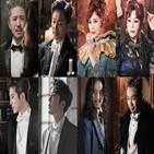 팬텀,캐릭터,뮤지컬,포스터,공개,관객,배우,작품,예매