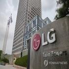 투자,첨단소재,LG테크놀로지벤처스,미국,펀드